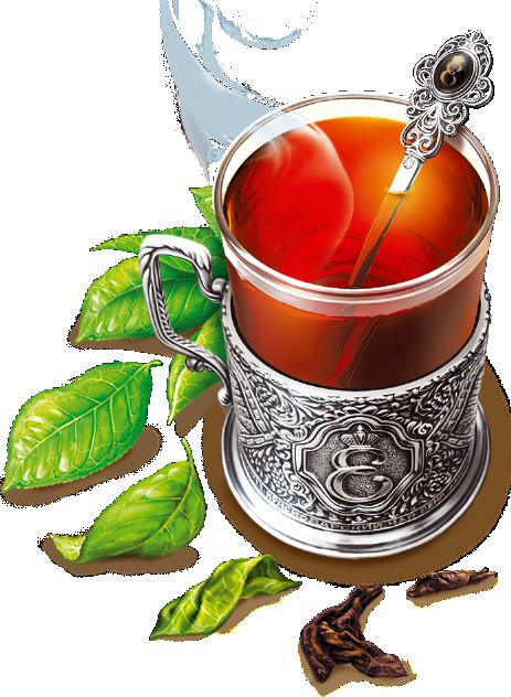 tea-min.png